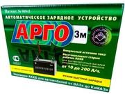 Арго-3М